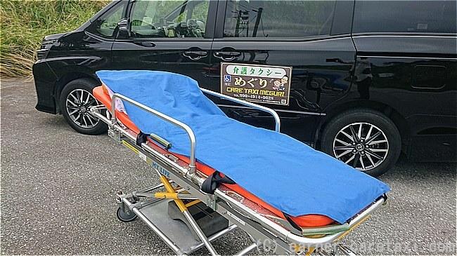 介護タクシーめぐりと合同会社アド ストレッチャー