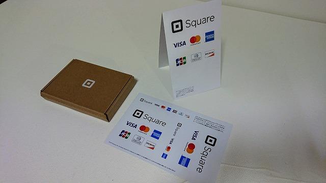 squareクレジットカード決済カードリーダー